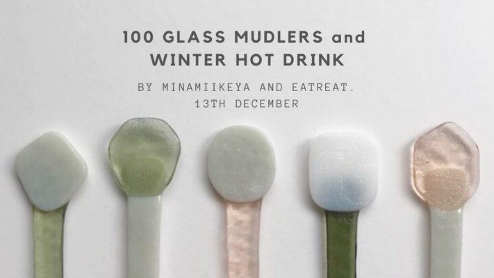 100本のガラスマドラーと冬のホットドリンク